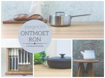 Серия посуды Ontmoet Ron от Berghoff